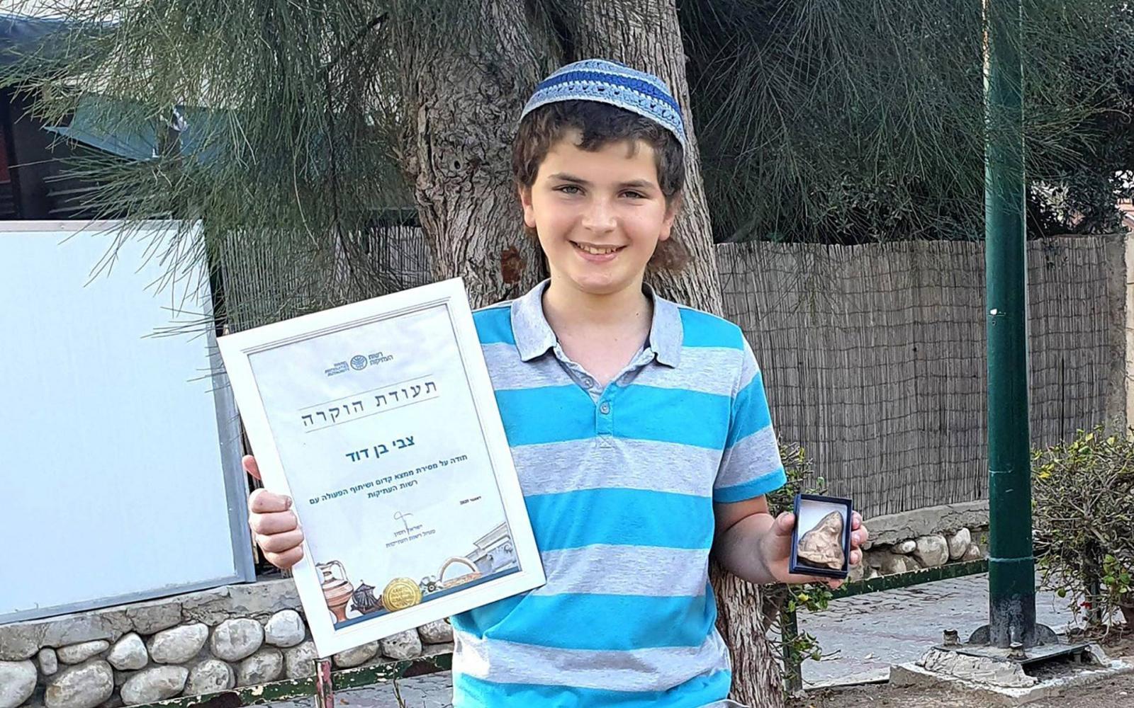 hogy megfeleljen az emberek izraelben)