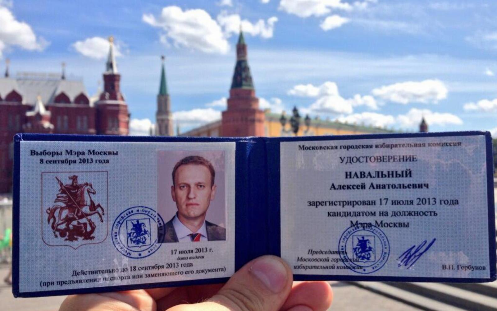 orosz honlapon találkozó