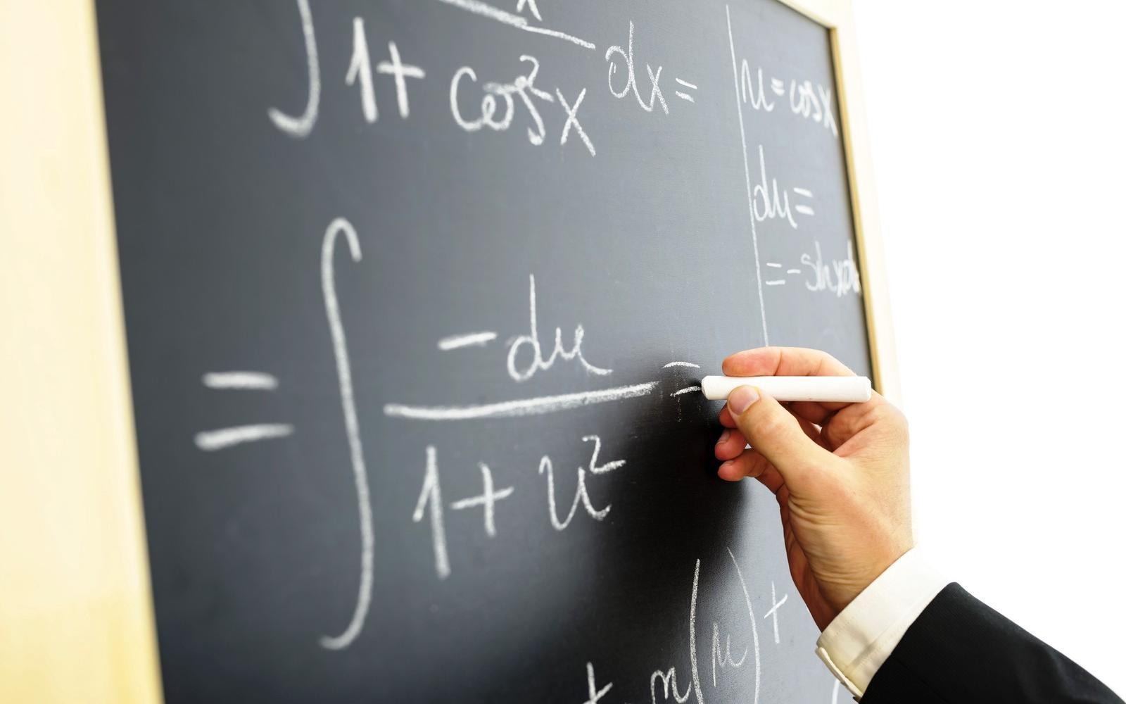 Kínzó pedagógushiány - Fogynak a fizikatanárok
