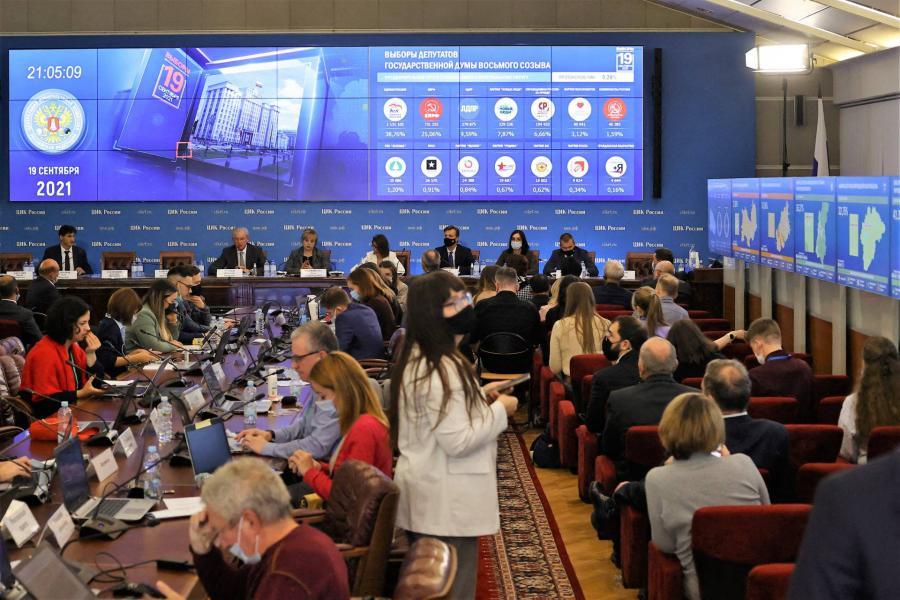Exit poll: az orosz kormánypárt 45,2 százalékkal nyert